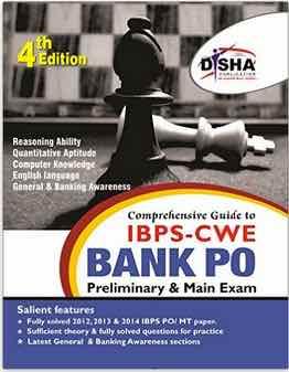 IBPS PO Exam books