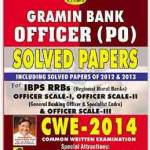 IBPS RRB Officer exam book