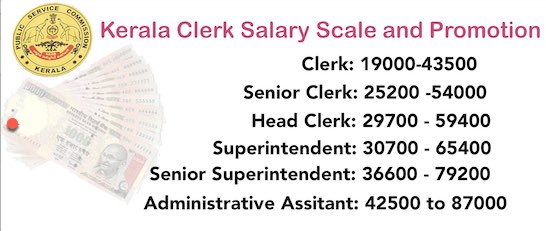 ld clerk salary promotion