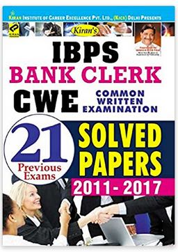 Best Books for IBPS Clerk 2017