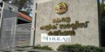 Kerala PSC Thulasi login one-time registration